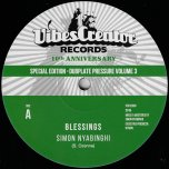 Blessings / Dub / Clean Up / Dub - Simon Nyabinghi