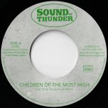 Children of The Most High / Dub Of The Most High - Earl Sixteen And The Sons Of Africa