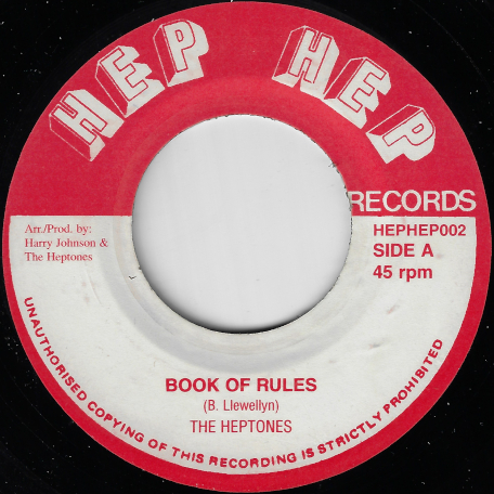 Book Of Rules / Ver - The Heptones / Hep Hep All Stars