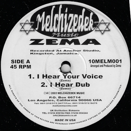 I Hear Your Voice / I Hear Dub /Their Own Sight / Dub Sight - Zema