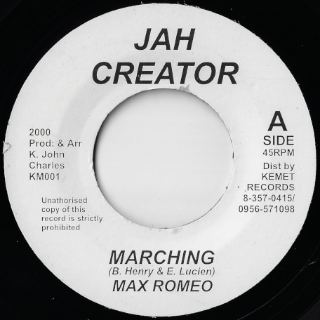 Marching / Dub - Max Romeo