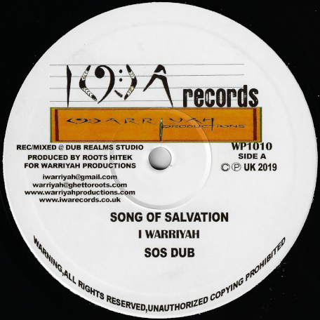 Song Of Salvation / Sos Dub / Ghetto Atmosphere / Dubmosphere - I Warriyah / Errol Bellot