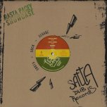 Lion Of Judah / Loves Divine / Running / Confusion / All Day Work / Cuss Cuss - Pacey / Satta Dub Riddim Foundation