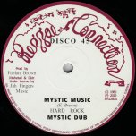 Mystic Music / Mystic Dub / Jah Send Rain / Rain Dubb - Hard Rock / We The People Band