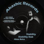 Stability / Stability Dub / Walk With Jah / Walk With Dub - Akae Beka / Fikir Amlak
