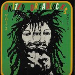 United Dreadlocks Vol 2 - Various..Ruddy Thomas..George Nooks..Dennis Brown..Cornell Campbell